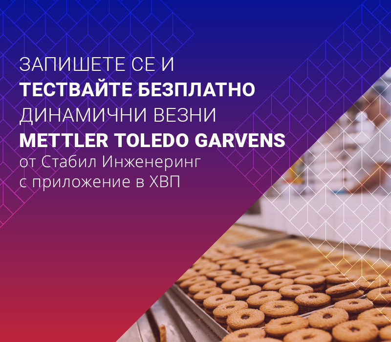 Banner_vezni_mobile_800x700px-NEW